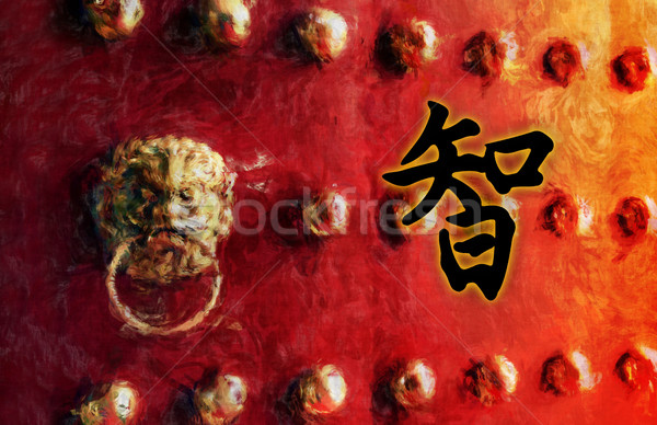 Wisdom Chinese Character Stock photo © kentoh