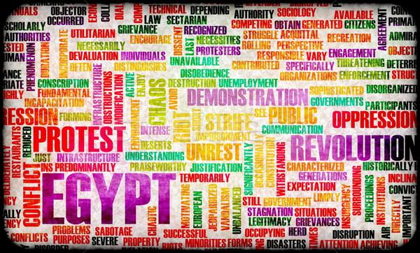 Египет протест беспорядками Новости стране насилия Сток-фото © kentoh