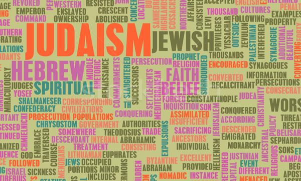 Jodendom godsdienst leven gebed geschiedenis leren Stockfoto © kentoh