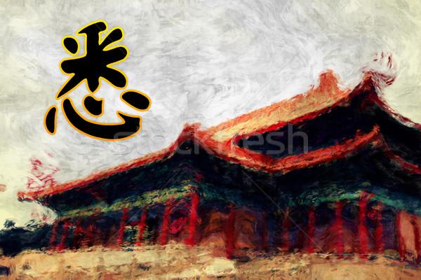 Edukacji chińczyk kaligrafia feng shui kultury Zdjęcia stock © kentoh