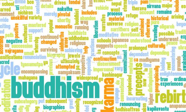 Buddismo religione vita preghiera storia Foto d'archivio © kentoh