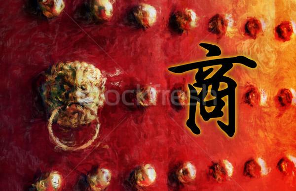Business chinese karakter symbool schrijven verf Stockfoto © kentoh