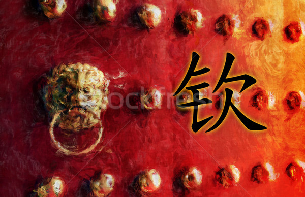 Respect Chinese Character Stock photo © kentoh