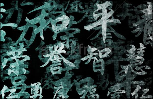 Feng shui arte resumen amor salud pintura Foto stock © kentoh