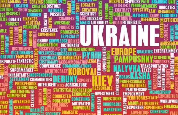 Ucrânia país abstrato arte negócio comida Foto stock © kentoh