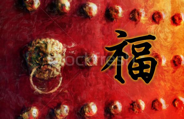 Cinese carattere simbolo iscritto porta sfondo Foto d'archivio © kentoh