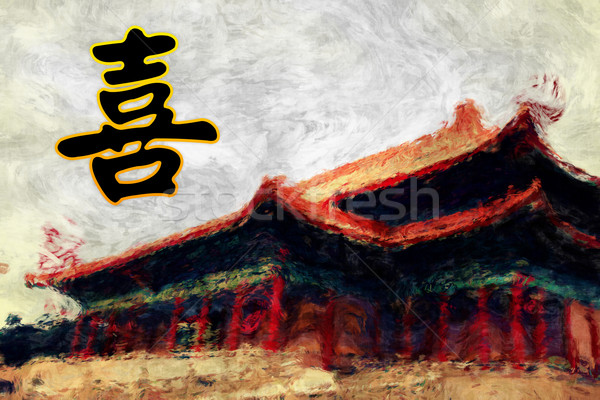 Happiness Chinese Calligraphy Stock photo © kentoh