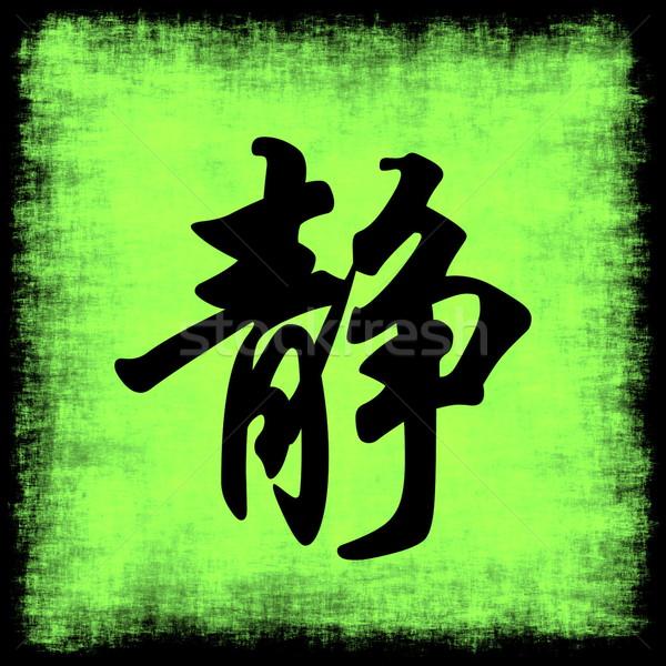Huzur Çin kaligrafi boyama sanat Stok fotoğraf © kentoh
