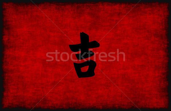 Cinese calligrafia simbolo fortunato rosso nero Foto d'archivio © kentoh