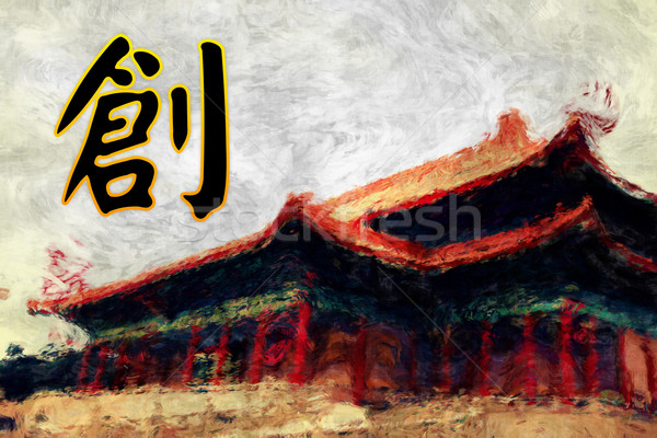 Chino caligrafía feng shui cultura cielo Foto stock © kentoh