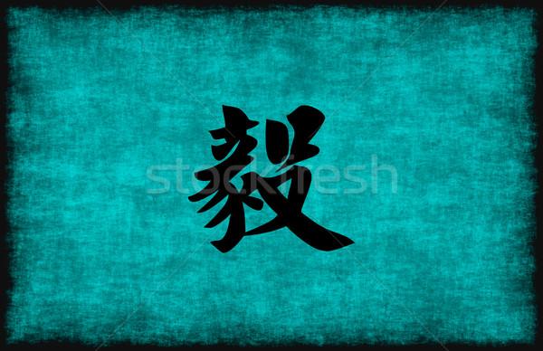 Kínai karakter festmény állhatatosság kék textúra Stock fotó © kentoh