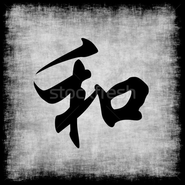 Harmonia chińczyk kaligrafia malarstwo sztuki Zdjęcia stock © kentoh