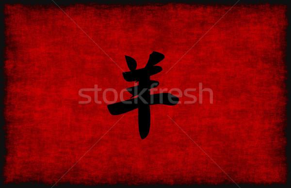 Kínai kalligráfia szimbólum kecske piros fekete Stock fotó © kentoh