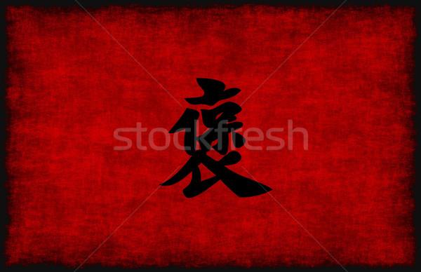 Chino caligrafía símbolo respeto rojo negro Foto stock © kentoh