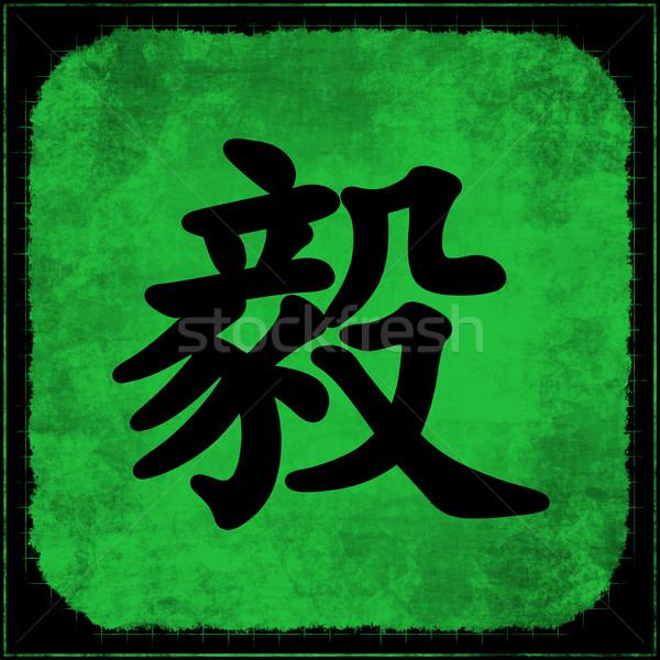 Elhatározás hagyományos kínai kalligráfia háttér festmény Stock fotó © kentoh