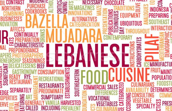 Lebanese Food Menu Stock photo © kentoh