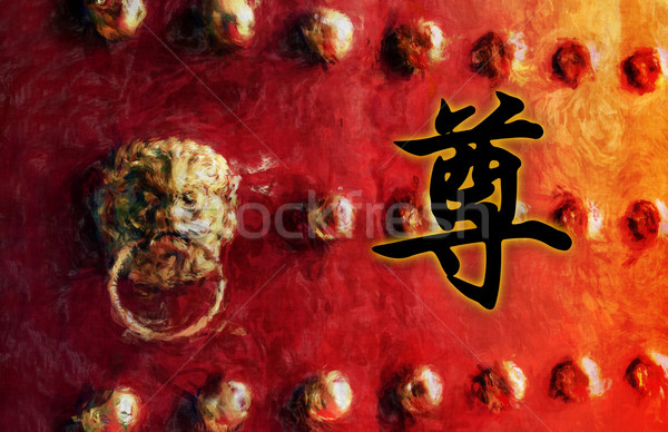 Honor Chinese Character Stock photo © kentoh
