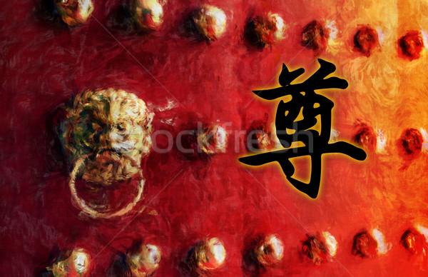 Onur Çin karakter simge yazı kapı Stok fotoğraf © kentoh
