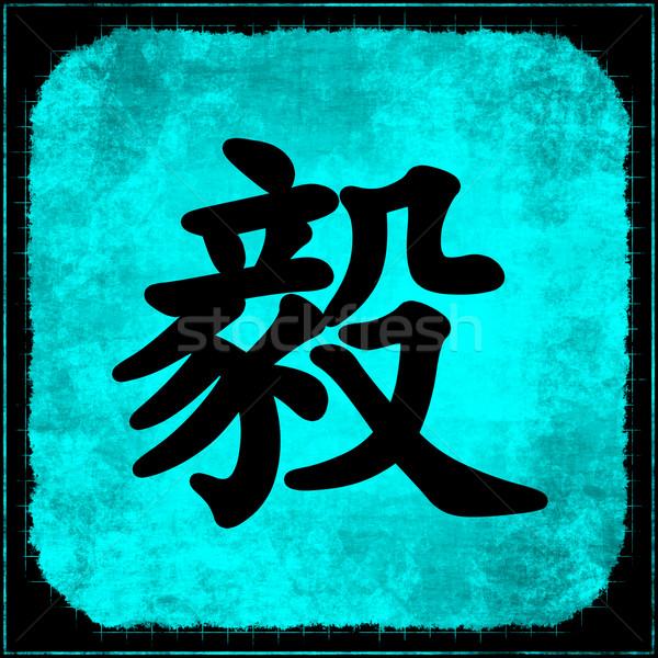 Determinazione tradizionale cinese calligrafia sfondo pittura Foto d'archivio © kentoh