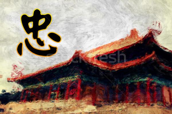 Chińczyk kaligrafia feng shui kultury czarny Zdjęcia stock © kentoh