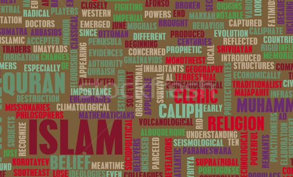 Islam moslim godsdienst onderwijs leven gebed Stockfoto © kentoh