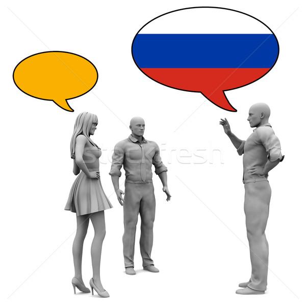 узнать русский культура язык женщину друзей Сток-фото © kentoh
