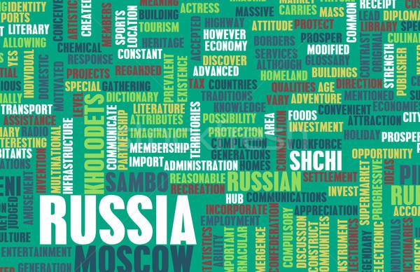 Россия стране аннотация искусства бизнеса фон Сток-фото © kentoh