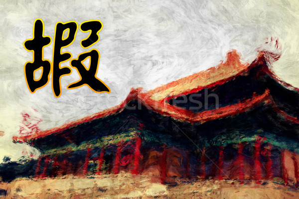 Cinese calligrafia feng shui cultura nero Foto d'archivio © kentoh