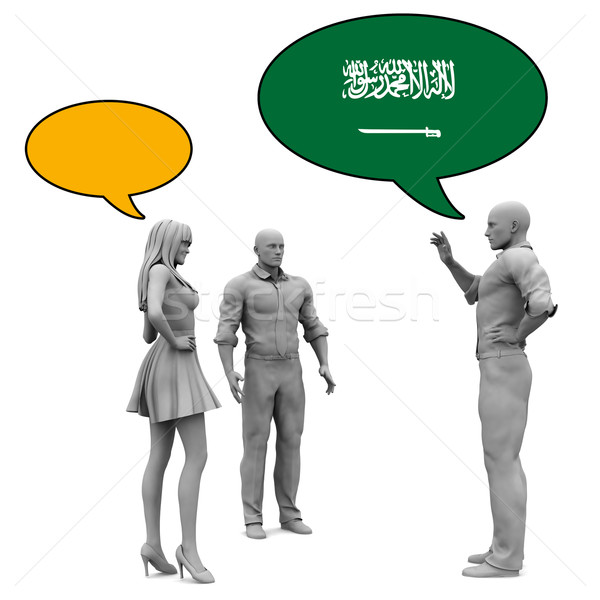 Tanul arab kultúra nyelv üzlet nők Stock fotó © kentoh