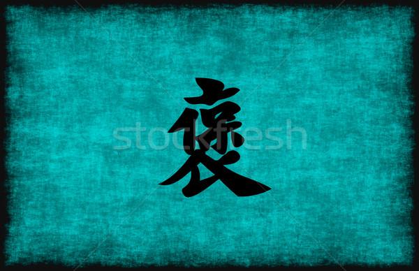 Chino carácter pintura respeto azul textura Foto stock © kentoh
