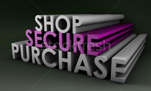 Shop Securely Online Stock photo © kentoh