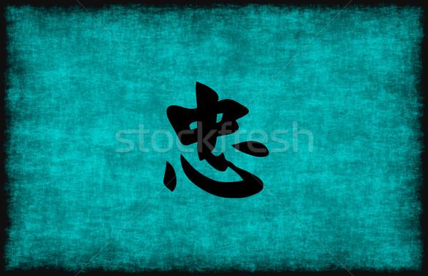 Chino carácter pintura lealtad azul familia Foto stock © kentoh