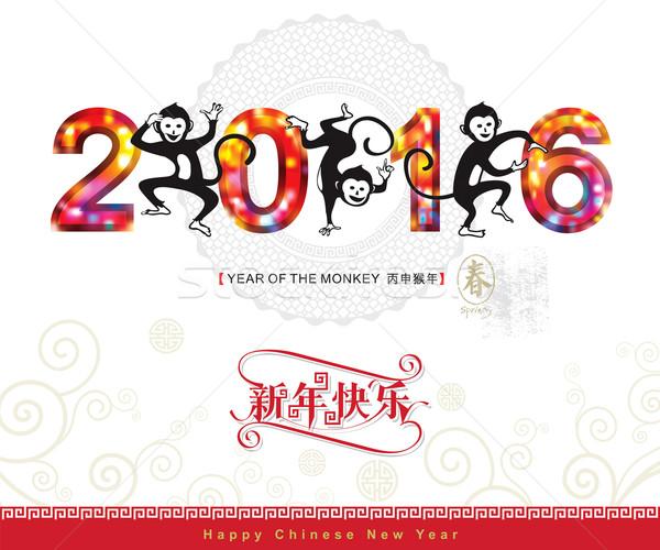 Year of The Monkey 2016 Stock photo © keofresh