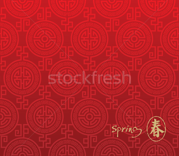Naadloos chinese patroon vector klassiek ontwerp Stockfoto © keofresh