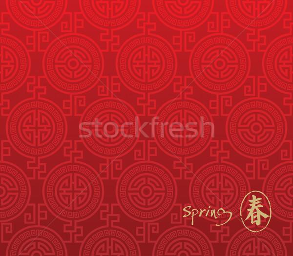 Seamless Chinese Pattern Stock photo © keofresh