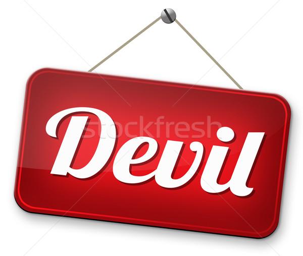 悪魔 誘惑 悪 サタン 地獄 ストックフォト © kikkerdirk
