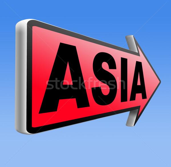 Asia podpisania podróży turystyki wakacje cel Zdjęcia stock © kikkerdirk