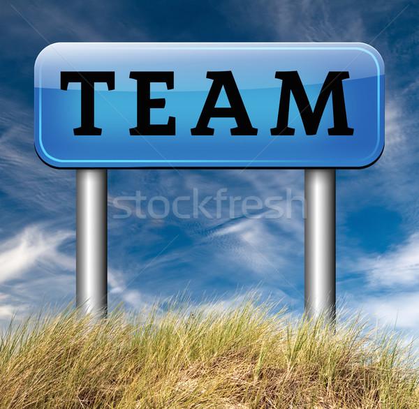 Team groep business banner over ons Stockfoto © kikkerdirk