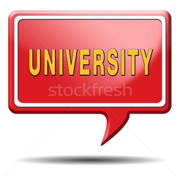 大学 学ぶ 知識 知恵 選ぶ ストックフォト © kikkerdirk