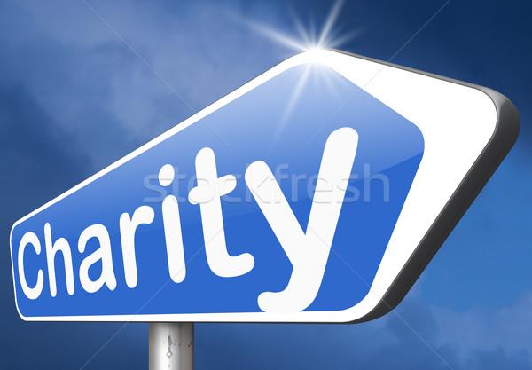 チャリティー 寄付 ギフト 寄付する 良い 原因 ストックフォト © kikkerdirk