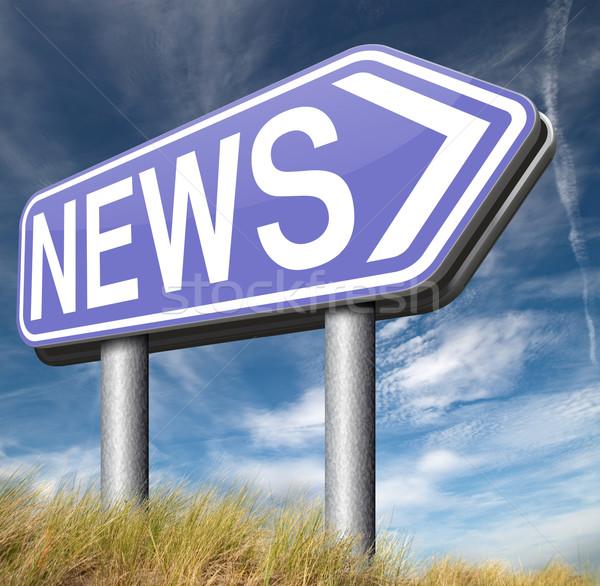 Stock photo: hot news