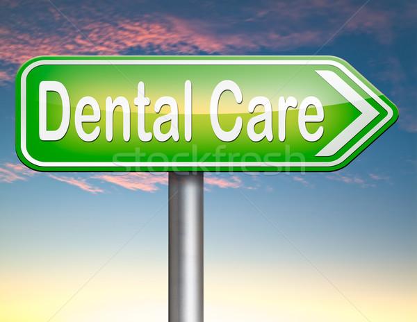 歯の手入れ センター 経口 衛生 手術 健康 ストックフォト © kikkerdirk