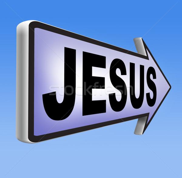 Jesus cristo maneira fé salvador Foto stock © kikkerdirk