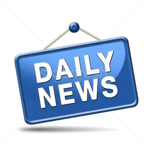 Stock photo: daily news icon
