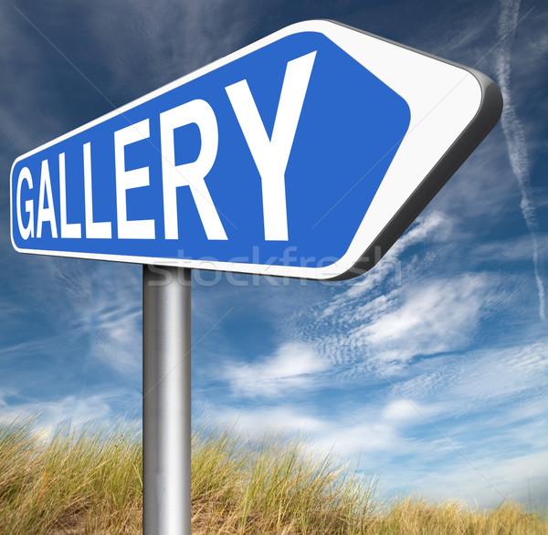 Resim galeri fotoğraf görüntü sanat müze Stok fotoğraf © kikkerdirk
