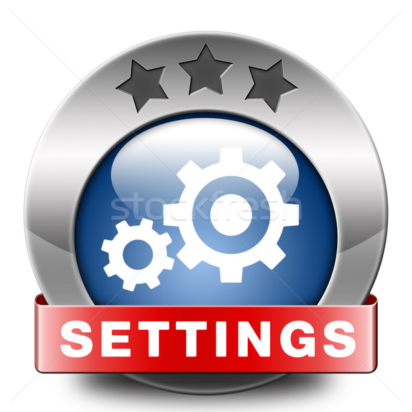 Stock photo: settings button
