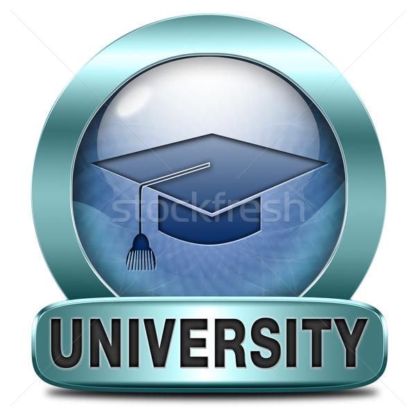 университета узнать знания мудрость выбирать Сток-фото © kikkerdirk