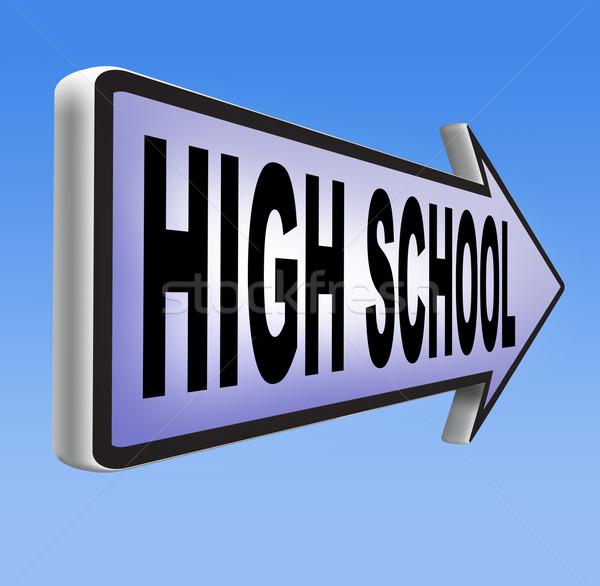 高校 教育 選択 検索 見つける 良い ストックフォト © kikkerdirk
