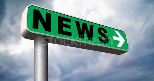 Nieuws item hot druk dagelijks Stockfoto © kikkerdirk
