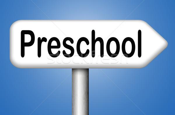 Onderwijs kleuterschool kleuterschool school teken Stockfoto © kikkerdirk